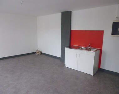 Location Maison 3 pièces 61m² Bellerive-sur-Allier (03700) - photo