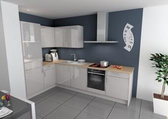 Vente Appartement 2 pièces 50m² Huningue (68330) - Photo 1