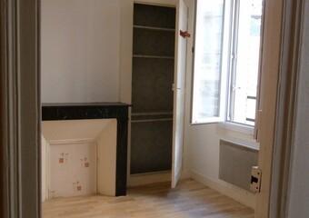 Location Appartement 1 pièce 25m² Le Havre (76600) - photo