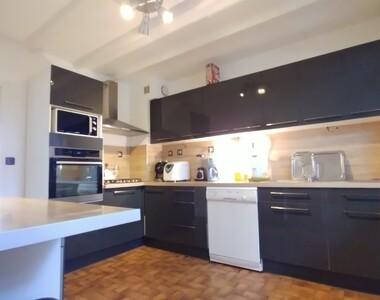 Vente Maison 7 pièces 104m² Rœux (62118) - photo
