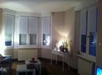 Vente Maison 4 pièces 100m² Lure (70200) - Photo 4