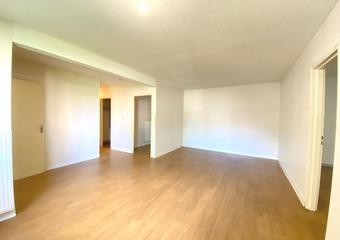 Vente Appartement 5 pièces 96m² Blagnac (31700) - Photo 1