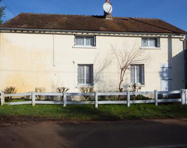 Vente Maison 4 pièces 663m² 8 KM SUD EGREVILLE - photo