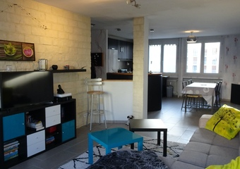 Vente Appartement 3 pièces 58m² Saint-Étienne (42100) - Photo 1