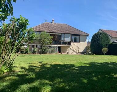 Vente Maison 4 pièces 110m² Poilly-lez-Gien (45500) - photo