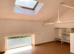 Vente Appartement 4 pièces 87m² Rives (38140) - Photo 5