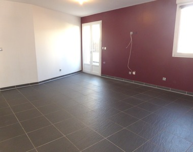 Vente Appartement 3 pièces 76m² Vichy (03200) - photo