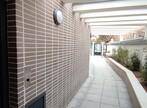 Vente Appartement 4 pièces 85m² Villemomble (93250) - Photo 9