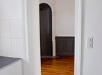 Vente Appartement 2 pièces 38m² Nancy (54000) - Photo 11