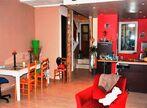 Sale House 5 rooms 140m² SECTEUR SAMATAN-LOMBEZ - Photo 1
