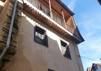 Vente Maison 5 pièces 145m² Salies-de-Béarn (64270) - Photo 1