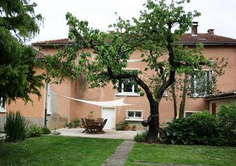 Sale House 12 rooms 250m² SECTEUR SAMATAN-LOMBEZ - photo