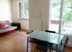 Location Appartement 2 pièces 41m² Meylan (38240) - Photo 5