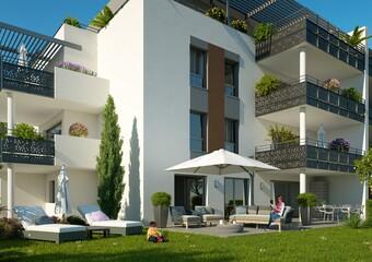 Vente Appartement 2 pièces 52m² Montélimar (26200) - Photo 1