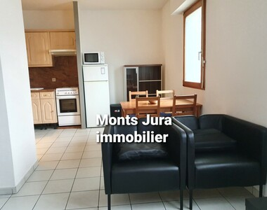 Location Appartement 1 pièce 34m² Gex (01170) - photo