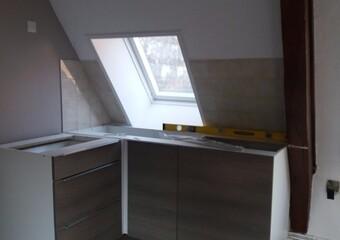 Location Appartement 1 pièce 15m² Arras (62000) - Photo 1