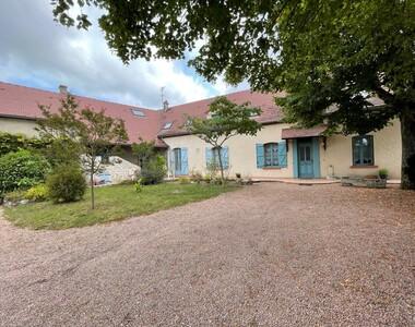 Vente Maison 9 pièces 250m² Rongères (03150) - photo