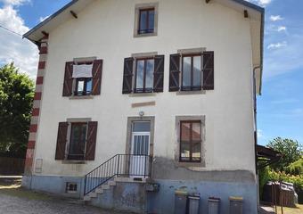 Vente Immeuble Luxeuil-les-Bains (70300) - Photo 1