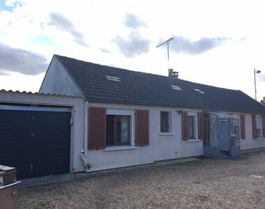 Vente Maison 2 pièces 65m² Briare (45250) - photo