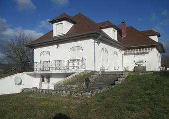 Vente Maison 6 pièces 230m² Moirans (38430) - Photo 1