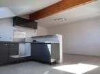 Vente Appartement 3 pièces 53m² Vourey (38210) - Photo 2