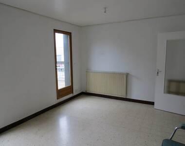 Location Appartement 5 pièces 90m² Saint-Marcel-lès-Valence (26320) - photo