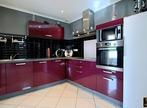 Vente Maison 5 pièces 110m² Magneux-Haute-Rive (42600) - Photo 1