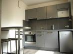 Vente Appartement 2 pièces 45m² Thionville (57100) - Photo 1