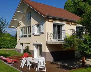 Vente Maison 6 pièces 135m² Rives (38140) - photo
