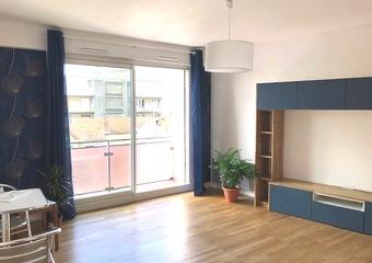 Vente Appartement 2 pièces 50m² Grenoble (38000) - photo