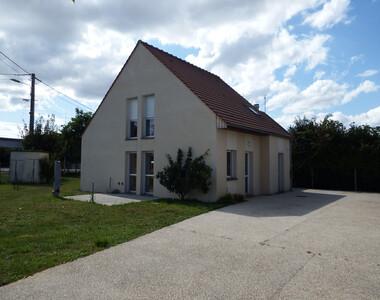 Vente Maison 5 pièces 106m² EGREVILLE - photo
