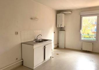 Vente Appartement 4 pièces 86m² Roanne (42300) - Photo 1