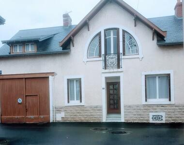 Vente Maison 6 pièces 110m² Saint-Gaultier (36800) - photo