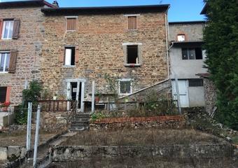 Vente Maison 4 pièces 84m² AMPLEPUIS - photo