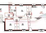Vente Maison 5 pièces 82m² Cuinzier (42460) - Photo 2