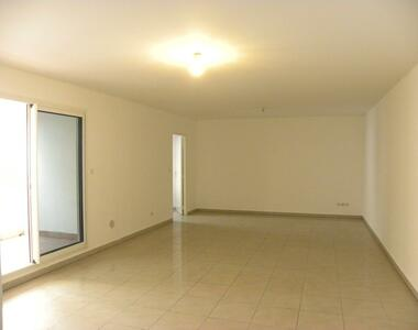 Vente Appartement 3 pièces 58m² Sainte-Clotilde (97490) - photo