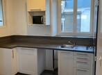 Location Appartement 2 pièces 55m² Savenay (44260) - Photo 2