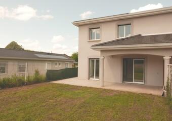 Vente Maison 4 pièces 91m² Jonage (69330) - photo