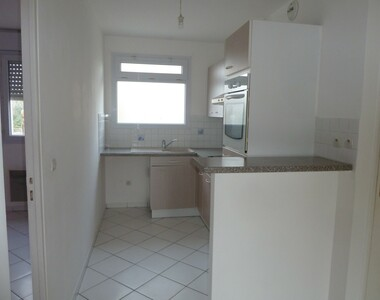Vente Appartement 3 pièces 46m² Saint-Soupplets (77165) - photo
