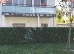Location Appartement 3 pièces 57m² Varces-Allières-et-Risset (38760) - Photo 4