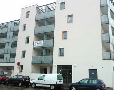 Location Appartement 3 pièces 60m² Vénissieux (69200) - photo