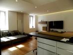 Vente Maison 6 pièces 160m² Vernaison (69390) - Photo 2