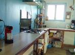 Sale House 2 rooms 64m² Saint-Laurent-de-Lin (37330) - Photo 3