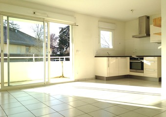 Location Appartement 2 pièces 45m² Vétraz-Monthoux (74100) - Photo 1