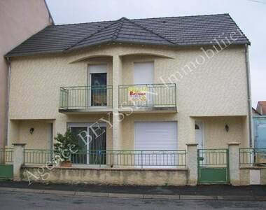 Location Maison 3 pièces 83m² Brive-la-Gaillarde (19100) - photo