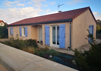 Location Maison 4 pièces 93m² Bellerive-sur-Allier (03700) - Photo 1