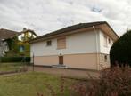 Vente Maison 6 pièces 135m² LUXEUIL LES BAINS - Photo 6