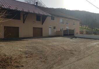 Vente Maison 7 pièces 142m² Valencogne (38730) - Photo 1