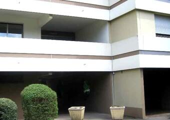 Location Appartement 1 pièce 19m² MEYLAN - photo