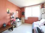 Vente Appartement 4 pièces 88m² Seyssinet-Pariset (38170) - Photo 9